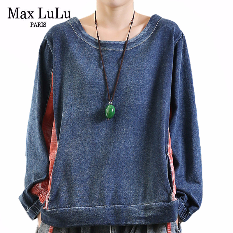 Max LuLu New 2020 Korean Fashion Style Ladies Vintage Tops Womens Plaid Loose Denim Shirts Casual Streetwear Blouses Plus Size