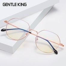 Очки для компьютера унисекс с защитой от сисветильник