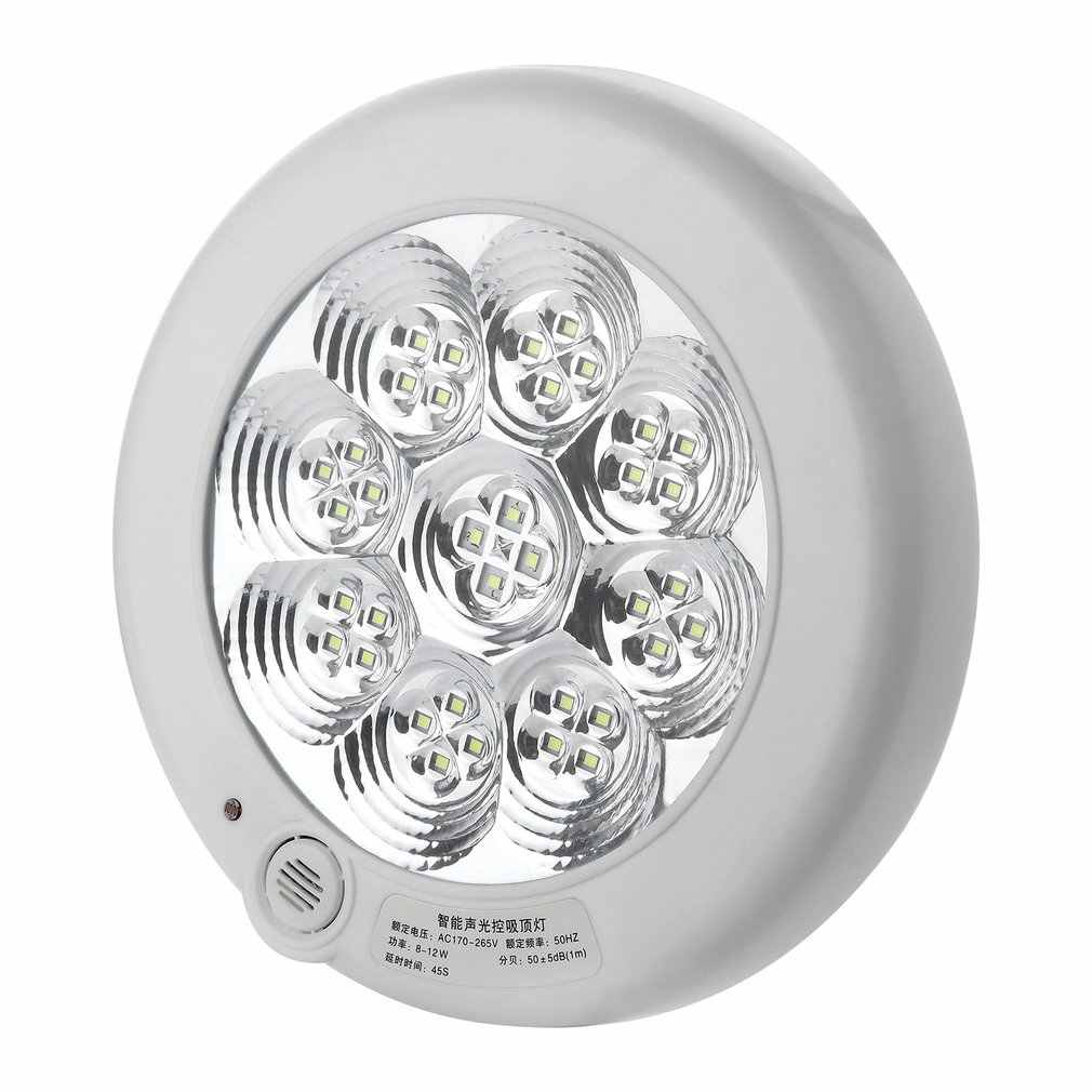 ICOCO  8W/12W 9 Led sensor Light Sound And Light Control Intelligent Corridor Living Room Induction Ceiling Lamp