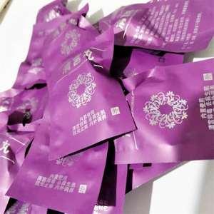 Image 4 - 200個ホット販売ハーブタンポン真珠オリジナルきれいなポイントタンポンヨニ子宮デトックス真珠膣毒素クレンジングタンポン