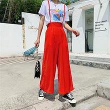 Women's Overalls Silver Stripe Print Wide Leg Pants