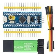 10 قطعة STM32F103C8T6 ARM STM32 تطوير نظام الحد الأدنى لوحة تركيبية ST Link V2 Mini STM8 محاكي تحميل