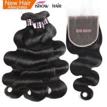 Ishow Body Wave Bundles With Closure Malaysian Human Hair Bundles With Closure Free Part 5X5 Lace Closure With Bundles Non Remy