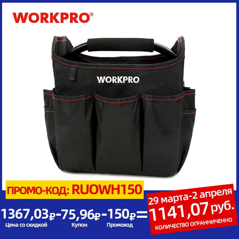 "WORKPRO 10"" Small Tool Hand Bag Foldable Tool Kits Bag Shoulder Bag Handbag Tool Organizer Storage Bag handbag italian bag rackhandbags kids - AliExpress"