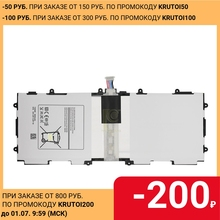 Аккумулятор для телефона, 6800 мАч, SP3081A9H, для Samsung GALAXY Tab 3 10,1, P5200, P5210, P5220, аккумуляторные батареи