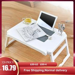 Folding Laptop Table Stand Portable Plastic Study Desk Organizer  Multifunction Computer Notebook Desk for Bed Sofa Tray