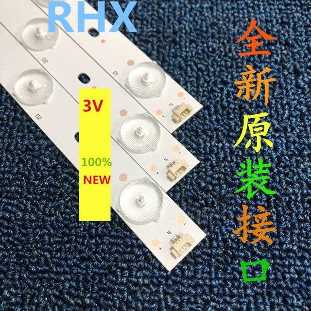 12 ピース/ロットハイアール LE32A7100L 液晶バー LED315D11 ZC14 LED315D10 07 (B) 30331510219 アルミ 3V 63.5 センチメートル 100% 新