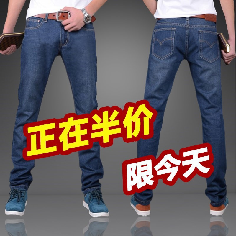 Youth Thick-MEN'S Jeans Man Straight-Cut Loose-Fit Casual Men's Trousers Autumn And Winter Winter Long Pants Fashion Work Clothe
