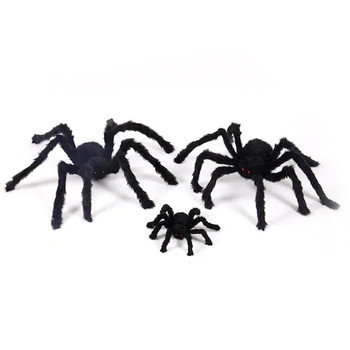 Long Plush Scary Party Scene Spider White Stretchy Cobweb Decorative Props Novelty Toy Horror Halloween  For Bar Haunted House halloween scary party scene spider decorative props joking birthday toys diy halloween simulation plush spider decorative