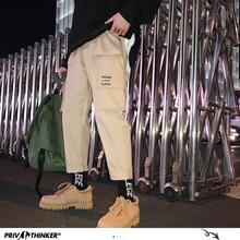 Privathinker calças de carga dos homens do vintage 2020 dos homens hiphop caqui bolsos joggers calças masculino coreano moda sweatpants inverno macacão