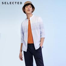 قميص مختار للرجال 100% قطن ضيق مخطط 3/4 أكمام أبيض S