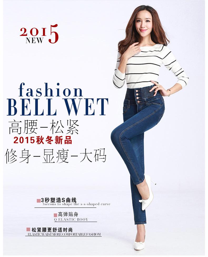 Womens Winter Jeans High Waist Skinny Pants Fleece Lined Elastic Waist Jeggings Casual Plus Size Jeans For Women Warm Jeans 21