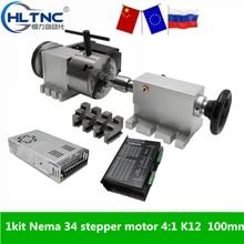 CNC 4th A Aixs  3 4 Jaw k12 Chuck 100mm Nema 34 Stepper Motor 4:1 / NEMA23 6:1  + Tail Stock for Router
