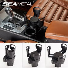 Car Cup Holder Interior Central Gear 360 Degree Adjustable Base Drink Food Holder for Coffee Bottle Phone Auto Goods Accessories