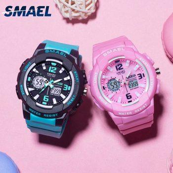 SMAEL Kids Digital Watches Boys Clock Men Sport Watch Waterproof Kids LED display relogio Children Watches for girls Digital