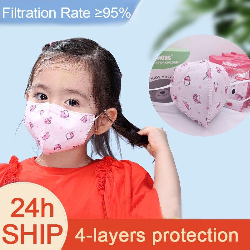 На возраст от 3 до 10 лет Детская FFP2 Mascarillas 4 слоя KN95 маска для детей для маленьких мальчиков и девочек лицевая маска респиратор 10 дней быстрая ...