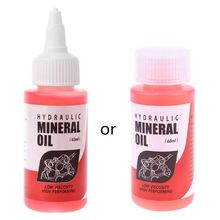 Bicycle Brake Mineral Oil System 60ml Fluid Cycling Mountain Bikes Dropship