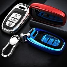 Высококачественный хромированный чехол для автомобильных ключей из ТПУ, чехол для Audi Q5 A4 A5 A6 A7 A8 S5 S6 S7 S8, защитный чехол для автомобильных ключей
