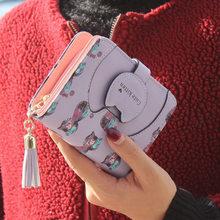 Monedero pequeño para mujer a la moda, monedero corto para mujer, con cremallera, cierre rápido, cartera, tarjetero, monedero, monedero para mujer