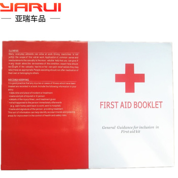 Factory Direct Selling Danzhangyingwen Color First Aid Manual Life-saving Guide Foreign Trade Export Edition image