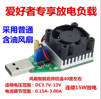 Electronic Test Load Resistor USB Interface Battery Discharge Capacity Tester Fan Adjustable Current Module Board 15W DC 3V color app battery tester electronic load 18650 capacity monitor indicator discharge charge usb meter dc 12v power supply checker
