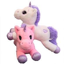 купить New Arrival Lovely Unicorn Plush Toys Soft Stuffed Cartoon Unicorn Dolls Cute Animal Horse Toys for Children Girls gift дешево