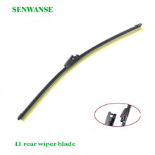 "Задняя щетка стеклоочистителя senwanse 13 ""для vw golf"