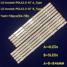 Led hintergrundbeleuchtung streifen 9 lampe Für LG INNOTEK POLA 2,0 Pola 2,0 42 TV T420HVN 05,0 T420HVN 05,2 42LN5300 42LN5406 ZA 42LN5400 42LN5750