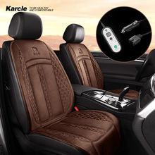 Karcle 2 шт с подогревом сиденья автомобиля подогрев сидений