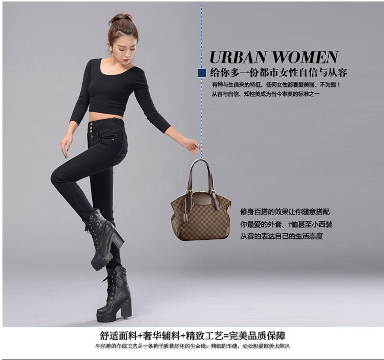 Womens Winter Jeans High Waist Skinny Pants Fleece Lined Elastic Waist Jeggings Casual Plus Size Jeans For Women Warm Jeans 6