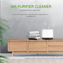 FIMEI Portable Air Purifier Cleaner Desktop Anion Sterilization Remove Cigarette Smoke Odor Smell Bacteria For Home Office стоимость