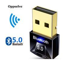 Usb bluetooth 50 адаптер передатчик приемник аудио ключ беспроводной