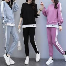 Plus Size Women Tracksuits Sportswear Ensemble Femme 2 Piece