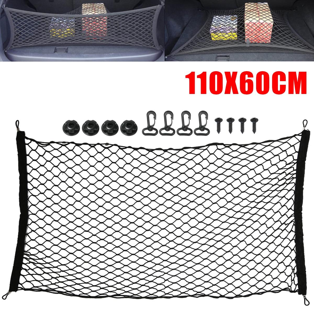 Universal Car Trunk Rear Storage Cargo Luggage Nylon Elastic Mesh 110x60 CM Net Holder With 4 Hooks Screws Adapters