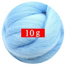 10 г шерсть для валяния(40 цветов) 19 микрон супер мягкое натуральное Шерстяное волокно для набора игл для валяния 0,35 унций в цвет(№ 35