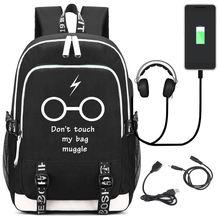 Imido светящиеся студенческие рюкзаки мужской вместительный