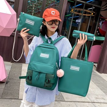 4 piece set Casual Backpacks Cute New School Bags For Teenager Girls Women Backpack Solid Color Large Laptop Shoulder Bag 1