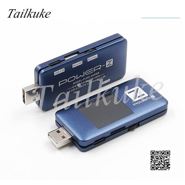 ChargerLAB POWER Z USB PD Tester FL001 SUPER