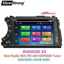 Silverstrong, 2din kyron android10, 4g octacore, carro dvd gps para ssangyong actyon, korando, 2g32g carplay, dsp wifi obd dab +