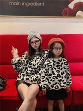 Осень зима 2020 одежда для родителей и детей утепленный теплый