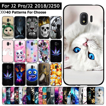 Case For Samsung Galaxy Grand Prime Pro/J2 Pro 2018/J2 2018/J250 Anima