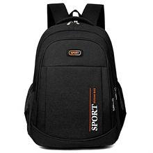 Водонепроницаемые мужские рюкзаки сумки для ноутбука высокое