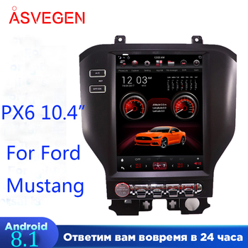 """PX6 10.4"""" Vertical Screen ForFord Mustang With Android 8.1 Car Radio GPS 4G WIFI BT Dvd Player Stereo Navi Auto Multimedia 10 25 android car multimedia player for bmw x6 f16 2014 2017 nbt navigation navi gps bt support 4g 3g wifi radio stereo"""
