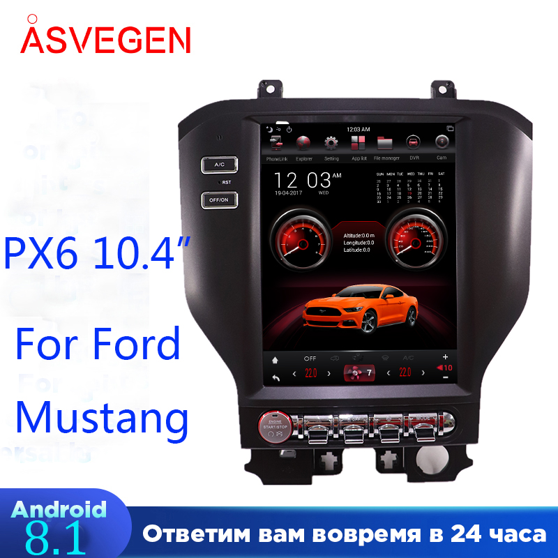 Px6 10.4 vertical tela vertical forford mustang com android 8.1 rádio do carro gps 4g wifi bt dvd player estéreo navi multimídia automática