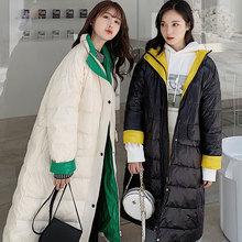 Women Long Stand Collar Bakery Oversize Winter Down Coat Heavy Jacket