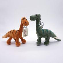 Loveliness динозавр плюшевый брелок мультяшный женский рюкзак