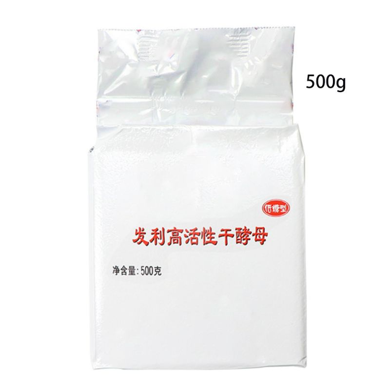 500g Low Glucose Tolerance Instant Dry Yeast Highly Active Powder For Making Baozi Mantou Steamed Buns Bread Material