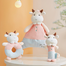 Original New Arrival Cattle Baby Toy A Set Kawaii Cow Plush Baby Rattle Comforter Doll Gift for Newborn Toddler