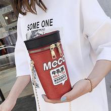 Милая женская сумка через плечо с молочным чаем модный мессенджер