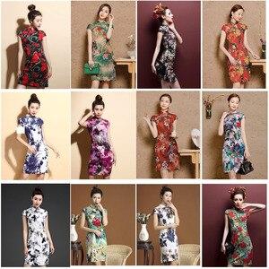 Image 5 - Chiny sukienki Qipao Cheongsam bawełniana pościel Mujer Vestidos Plus rozmiar dla kobiet krótki 3XL 4XL 5XL lato nowy nabytek
